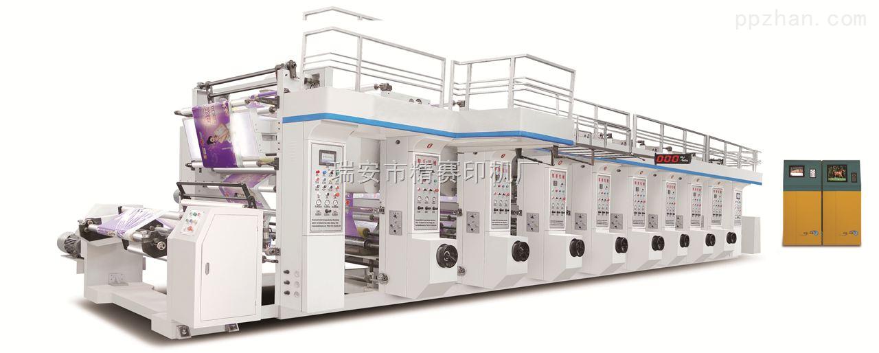 供应JSASY-B型电脑高速PLC控制七电机凹版印刷机