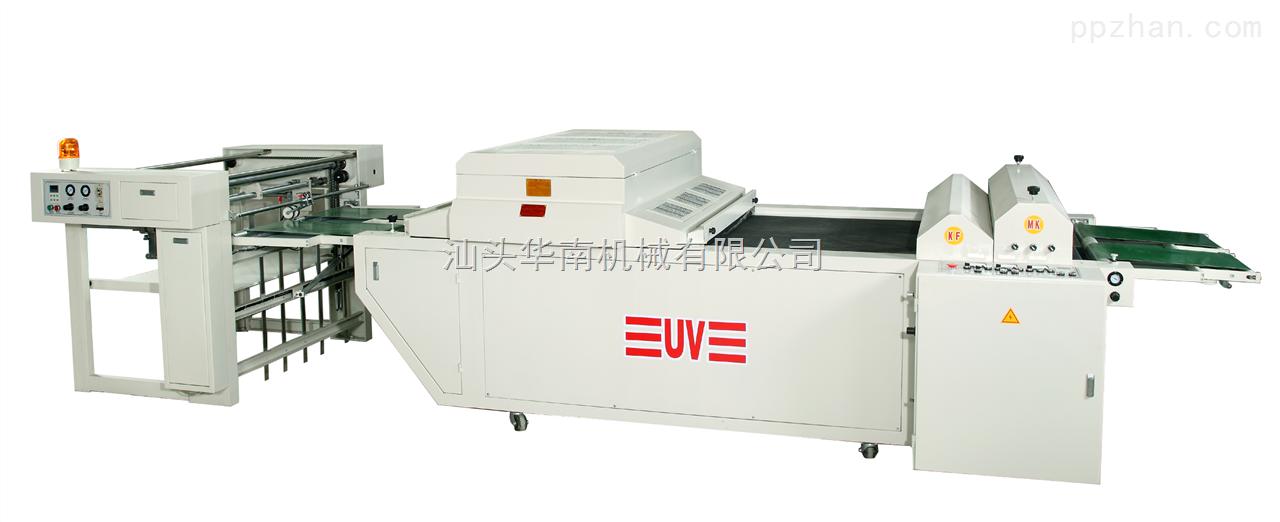 丝印UV光固机(带流平和皱纹)