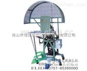 ELD-60依利达尼龙绳自动捆扎机