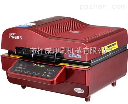 3D真空热转印机器