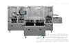 ELD-52J惠州食品装盒机整机|从化自动包装机依利达