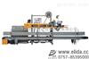 ELD-24D封口缝合自动包装机