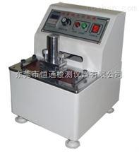 HT-8050印刷品油墨脱色测试仪