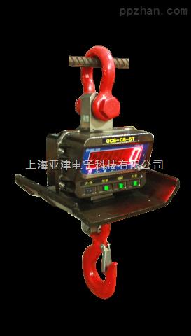 【亚津】工业直视隔热吊秤