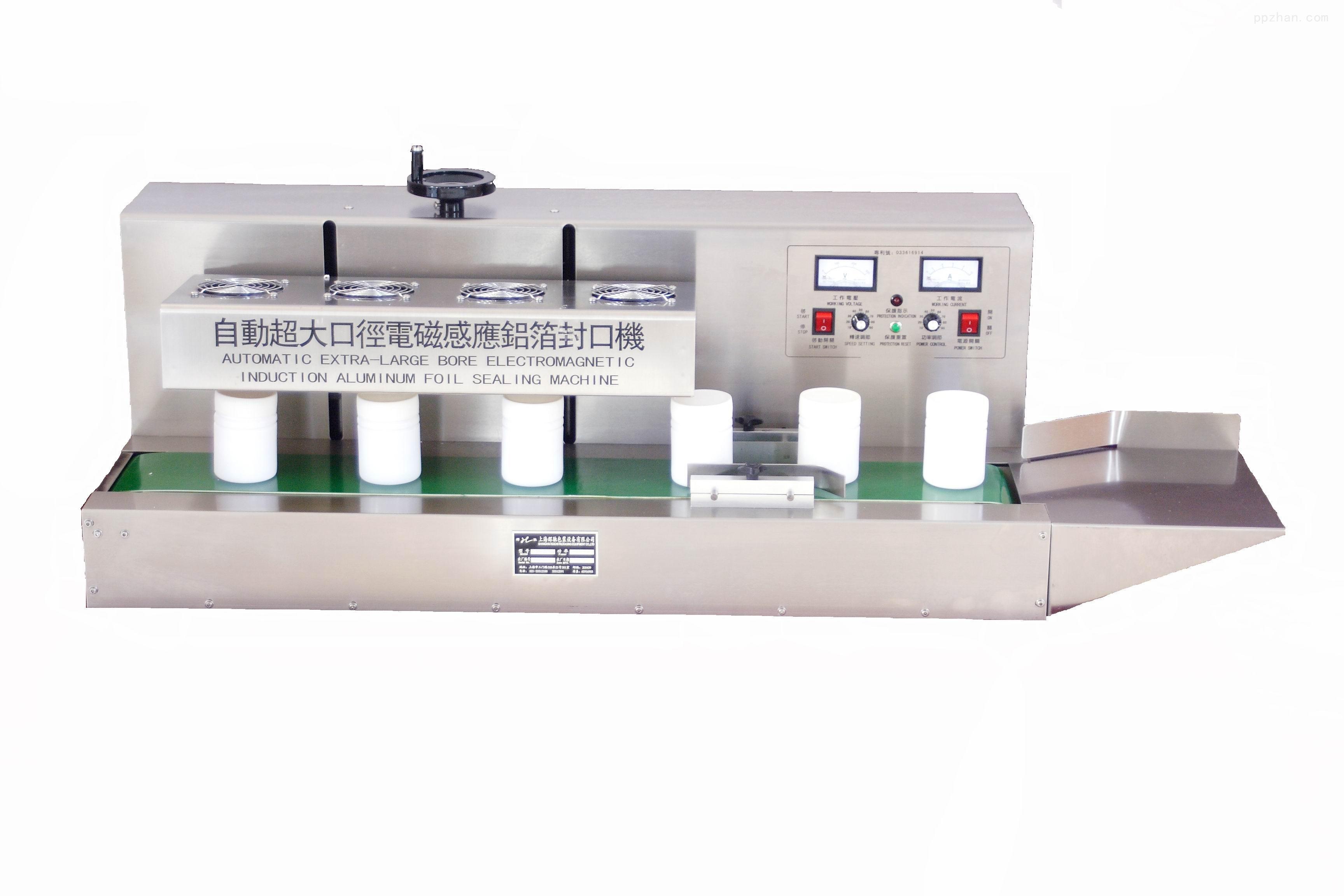 QGF系列全自动动灌装封口机