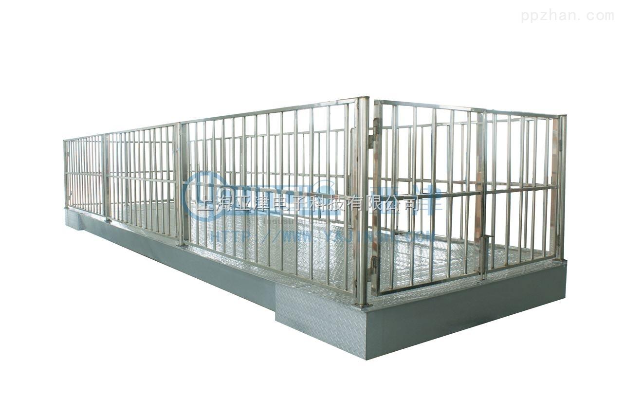 上海地磅厂 动物电子磅供应商 1吨牲畜秤价格