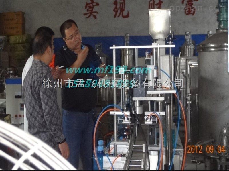 mf-gzj-玻璃水灌装机-徐州市孟飞机械设备有限公司