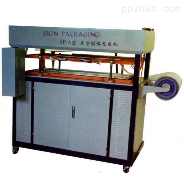 深圳优质*HX-5540真空贴体包装机,烤盘自动进退无需人工