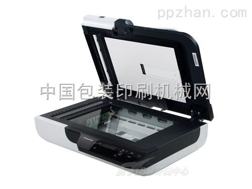 数控A0读图 制版扫描仪