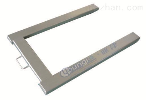 U型不锈钢便携式电子磅