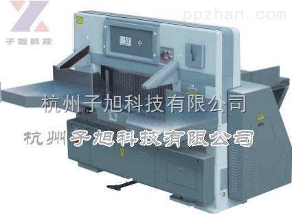 子旭ZX-1300D 数显双液压双导轨切纸机