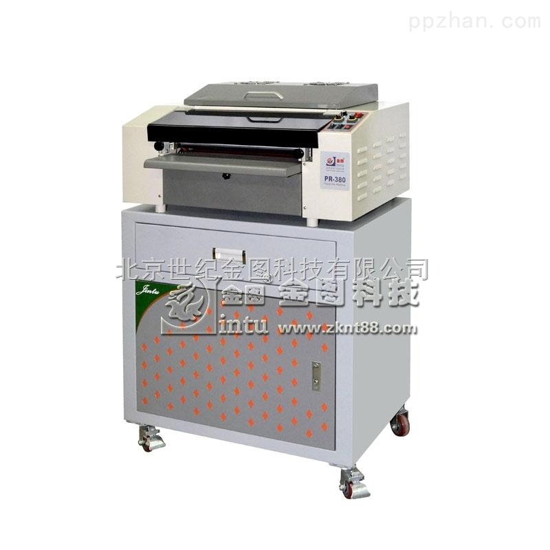 全自动上光覆膜机 金图PR-380