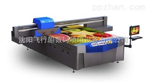 UV平板喷绘机