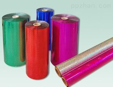 供应药品透明包装盒薄膜 boppbopp薄膜bopp膜 包装膜镭射膜