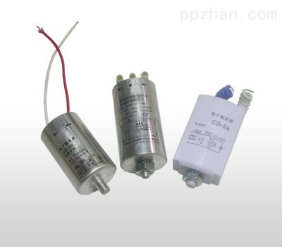 【供应】印刷灯管专用变压器镇流器电容触发器