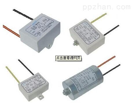 【供应】各种UV灯变压器、卤素灯变压器、电容、触发器、镇流