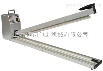 FS-600H加长型手压封口机、塑料袋、薄膜封口机、