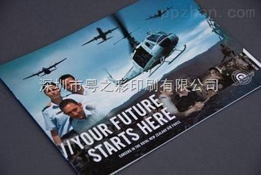 军事画册印刷,深圳印刷厂低价供应画册杂志印刷服务,精美高档画册印刷服务