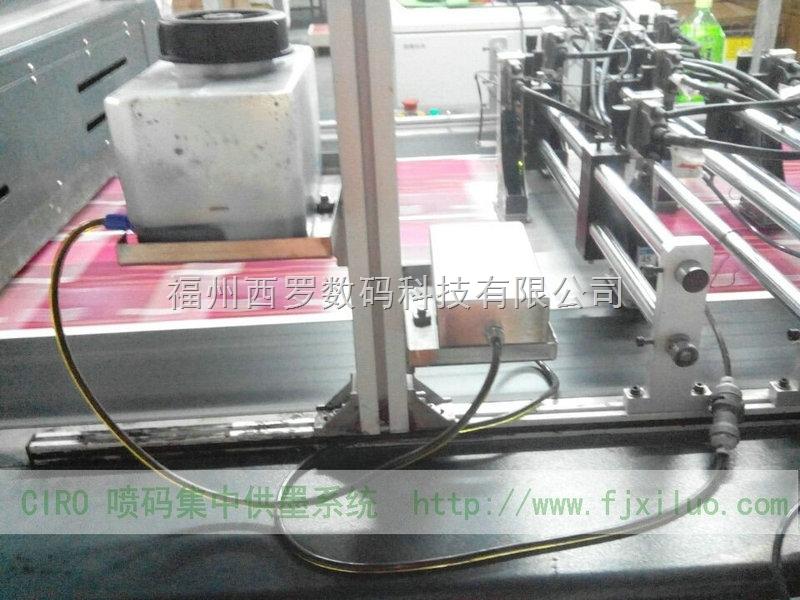 惠普HP喷头喷码机 集中供墨系统 两英寸四英寸 可变喷码供墨系统