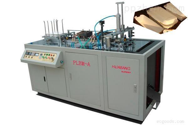 厂家销售PS发泡快餐盒生产线,一次性发泡餐盒机,水产托盘机