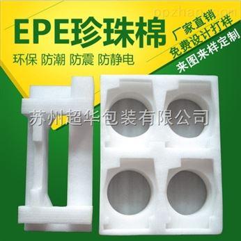 供应珍珠棉护管 EPE发泡管棒 防震缓冲