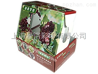蔬果纸质包装盒 瓦楞纸箱包装盒印刷 上海老牌彩印