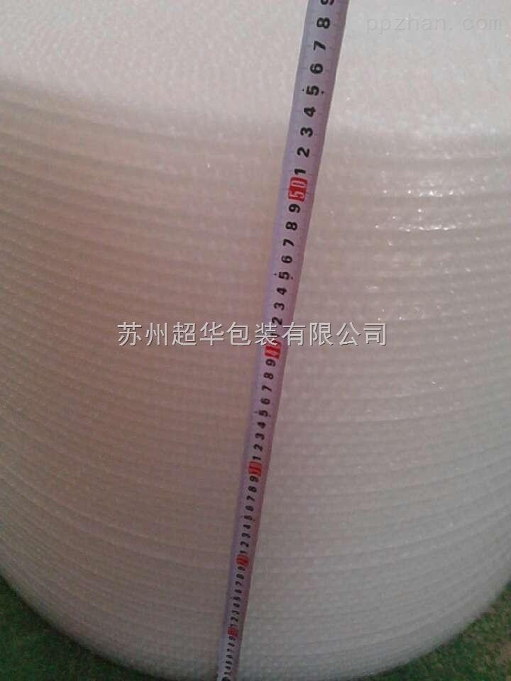 苏州PE气泡纸气泡垫 工厂直销 新型环保气泡膜包装材料