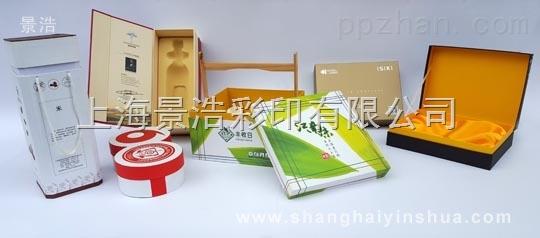 美瞳外包装精美纸盒 高档礼盒定制公司 上海景浩彩印厂