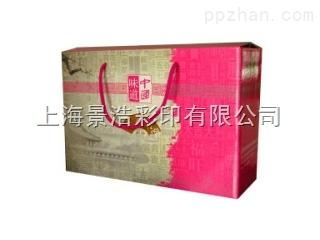精美土特产包装盒 礼盒印刷 景浩彩印公司