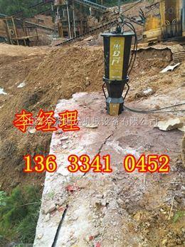 石灰石开采挖机打不动用什么设备