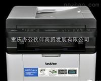 惠普M401d打印机办公伙伴促销中