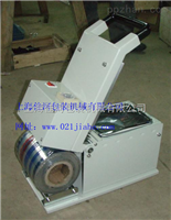 上海手动翻盖式长方形盒封口机