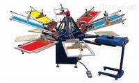 中天手机壳印花机,打印凹凸感的手机壳印刷设备