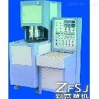 ZFSJCPJ-D型二步法半自动1.5升吹瓶机