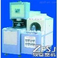 ZFSJCPJ-B型二步法半自动10升吹瓶机