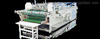 厂家直接供应糊箱机 粘胶机械 纸箱机械 纸箱设备