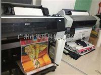 装饰画打印机