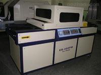 【供应】HSG-600单张卷筒两用 上光机