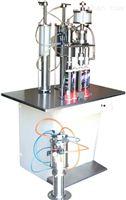 供应气雾灌装机械---半自动气雾剂灌装机