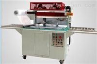 供应SP-390型 贴体膜机 自动贴体机 自动贴体包装机 贴体封口机