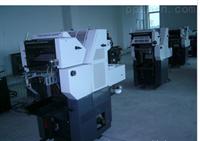 【供应】Plockmatic 瑞典104 System [挤背]配页机 折页机