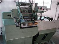 【供应】SXT-720型特种锁线机