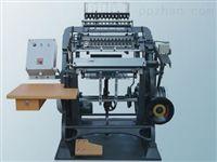 【供��】SXB2-460型半自�涌删�程�i��C