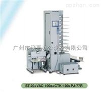 VAC-1000A吸风式配页机