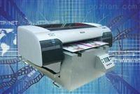 【供应】不限材质印花机机械