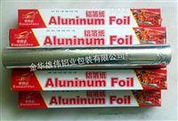 铝箔烧烤锡纸