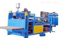 HXZ-1050型号全自动糊箱机 全自动粘箱机