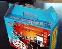 大闸蟹包装盒 螃蟹礼盒厂家 上海景浩老牌印刷