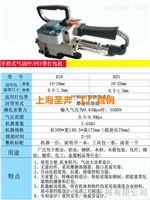 塑钢带PP带热熔捆扎自动打包机 盐城气动捆包机经销商