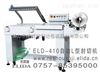 内蒙依利达:自动L型封切机www.elida.cc